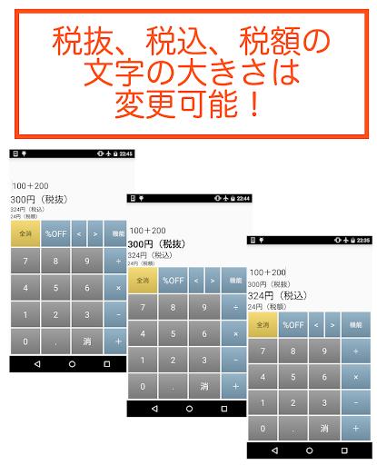 u6d88u8cbbu7a0e8%u96fbu5353 2.47 Windows u7528 5