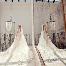 Wedding photographer Vlad Sarkisov (vladsarkisov). Photo of 12.12.2016