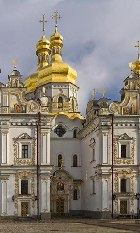 Baroque architecture wallpaper android apps on google play for Baroque style wallpaper