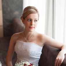 Wedding photographer Nikolay Mikheev (NikolaiMixeev). Photo of 02.11.2015