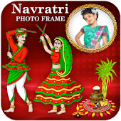 Navratri Photo Frame 2017 : Garba Photo Editor