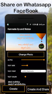 Kannada Dp and Status - náhled