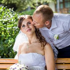 Wedding photographer Dmitriy Luckov (DimLu). Photo of 11.02.2016