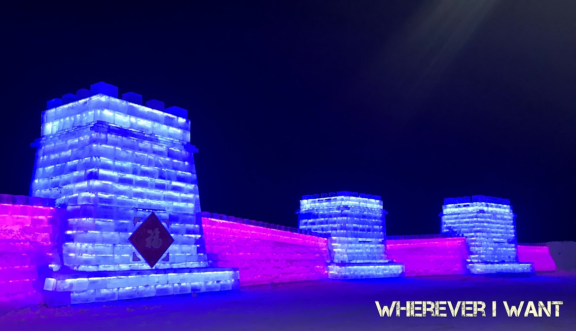 Harbin Ice and Snow World | Harbin Ice and Snow Festival | Guide to Harbin | Ice Sculptures | Snow Sculptures | Winter Exhibition | Harbin, China Tourism