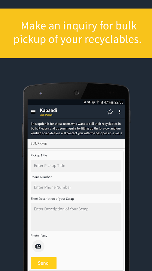 Kabaadi At Your Doorstep- screenshot