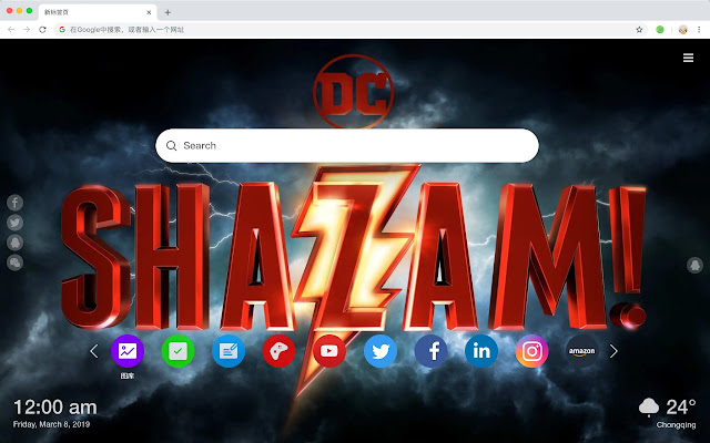 Billy Batterson HD Heroes New Tabs Themes