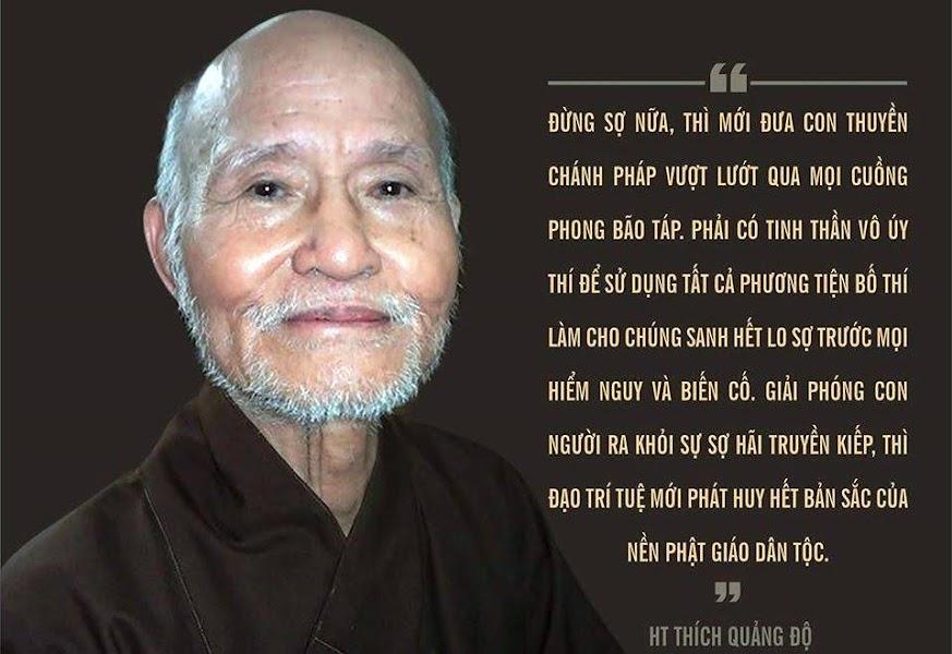 Cáo bạch Đức Cố Đại Lão Hòa Thượng Đệ Ngũ Tăng Thống Giáo Hội Phật Giáo Việt Nam Thống Nhất tân viên tịch