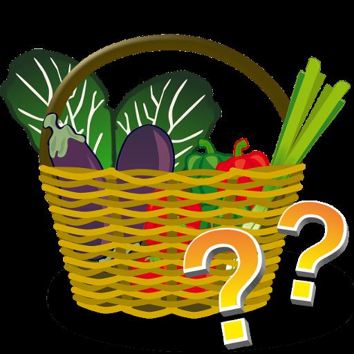 蔬菜 - 测验 益智 App LOGO-硬是要APP