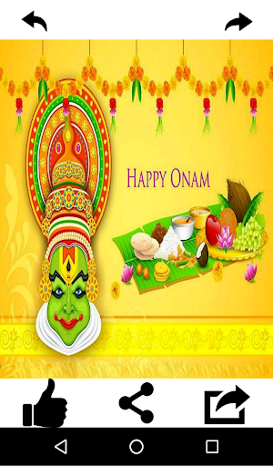 Onam Wishes and Greeting Card 5.0.0 screenshots 4