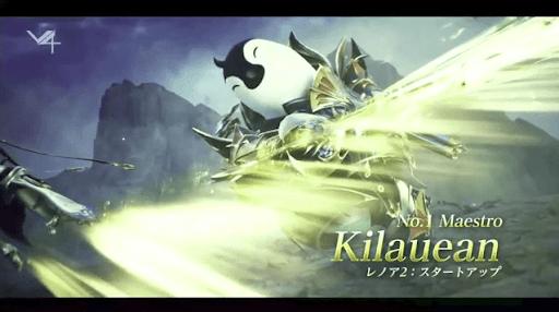 Kilaueanさん