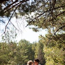 Wedding photographer Yuliya Kornilova (JuliaKornilova). Photo of 14.02.2017
