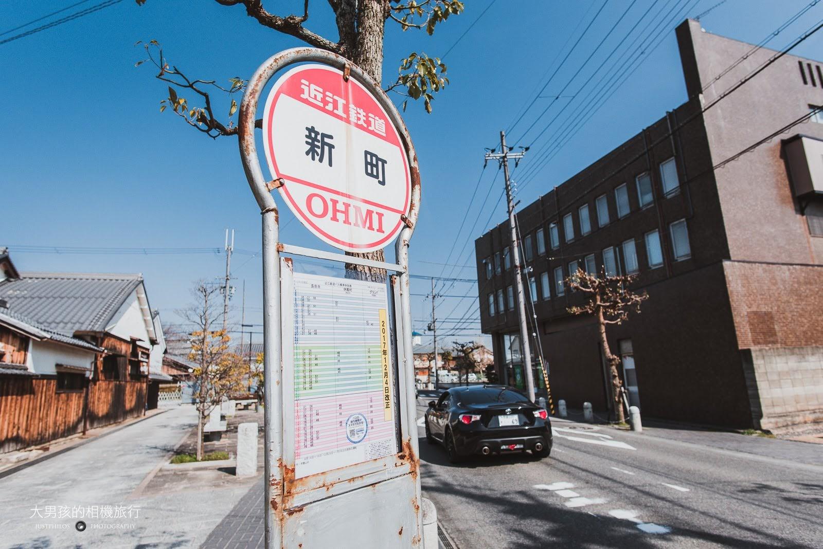 搭到「新町」站下車附近就是八幡堀的入口了。如果回程就是到對面搭車即可。