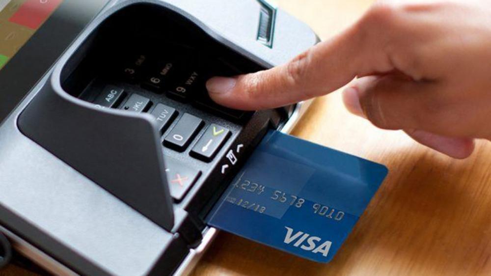 In sao kê ngân hàng tại ATM