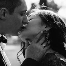 Wedding photographer Anna Solareva (MrsSolareva). Photo of 22.04.2018