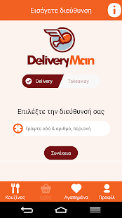 DeliveryMan Food Delivery- screenshot thumbnail