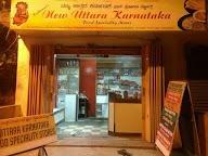 New Uttar Karnataka Food Specality Stores photo 4