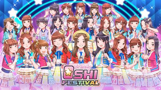 BNK48 Oshi Festival captures d'u00e9cran 1