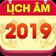 Lich Van Nien 2019 - Tu Vi - Lich Van Su - Lich Am APK