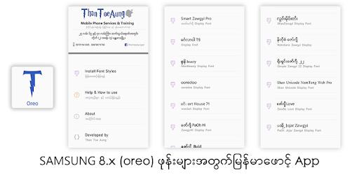 TTA SAM Myanmar Font 8 - Apps on Google Play