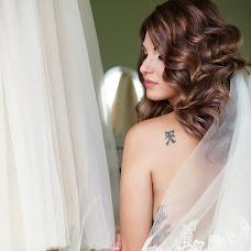 Wedding photographer Darya Doylidova (dariafotki). Photo of 26.10.2017