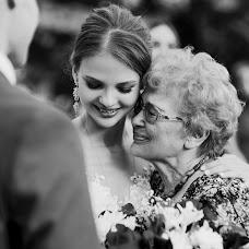 Wedding photographer Natalya Petrova (Miraza). Photo of 04.10.2018