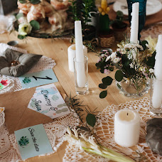 Wedding photographer Irina Levchenko (levI163). Photo of 27.05.2018