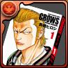 完全版CROWS1巻【坊屋春道】