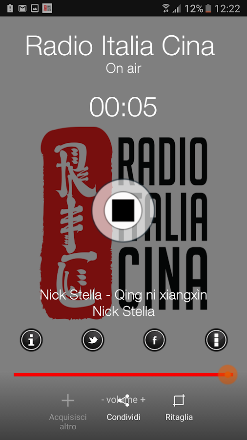 Radio Italia Cina- screenshot