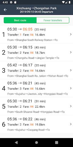 Metro Guangzhou Subway 10.5.2 Screenshots 3