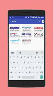 Telugu News Andhra Telangana Fast Newspoint Hub AP - náhled