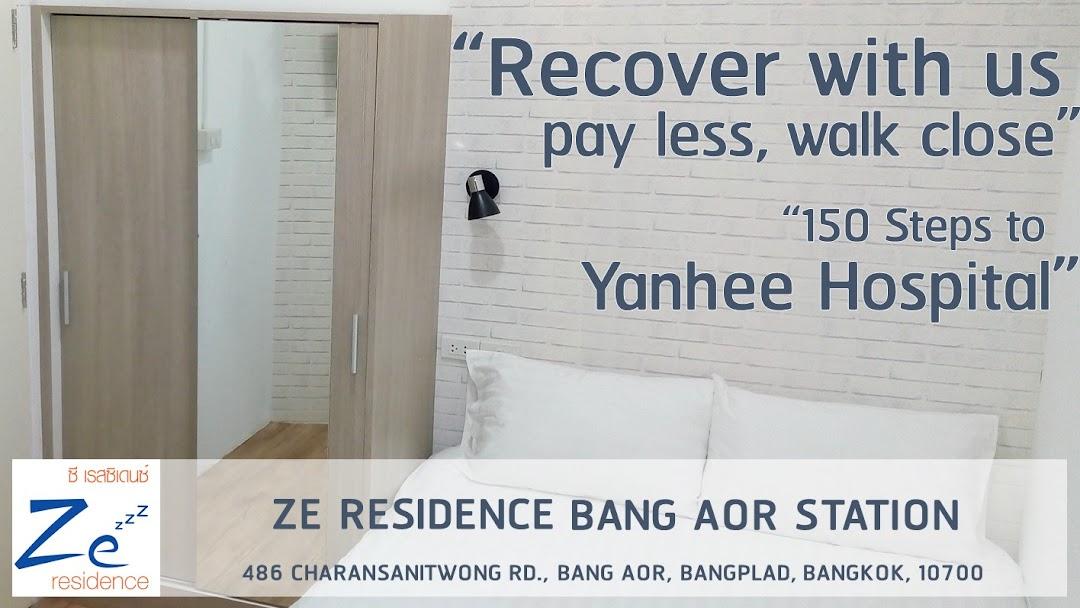 ซี เรสซิเดนซ์ บางอ้อ - Recover with us, Pay less, walk close
