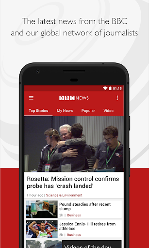 BBC News screenshot 1