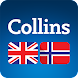 Collins English<>Norwegian Dictionary