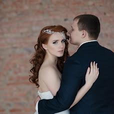 Wedding photographer Yuliya Romanchenko (YuliyaRoma). Photo of 20.04.2015