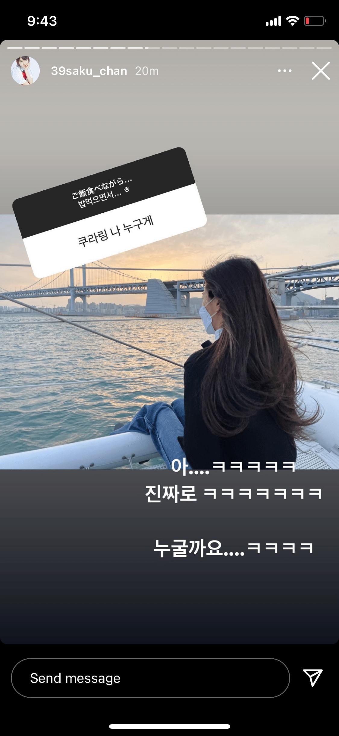 hyeown