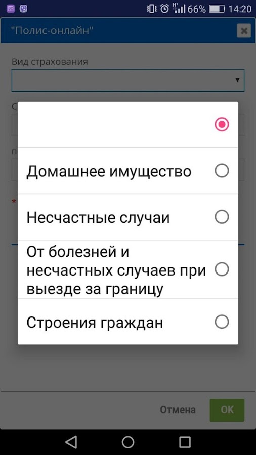 Промтрансинвест- screenshot