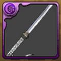 剣八の斬魄刀