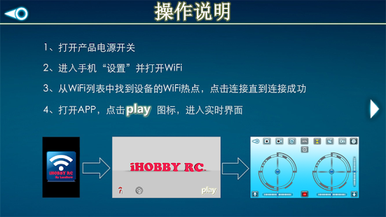 iHOBBY AIR - náhled