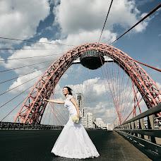 Wedding photographer Aleksey Stupen (lexastupen). Photo of 06.04.2018