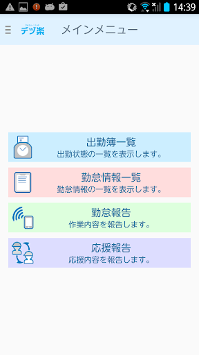 u30c7u30c5u697d 1.10 Windows u7528 1