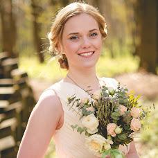 Wedding photographer Mariya Perri (maryperry). Photo of 13.07.2016