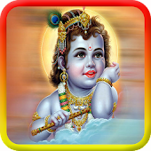 God Krishna Wallpaper