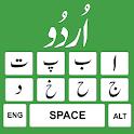 Easy Urdu Keyboard: Urdu English Keyboard 2018 icon
