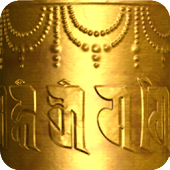Buddha Prayer Wheel