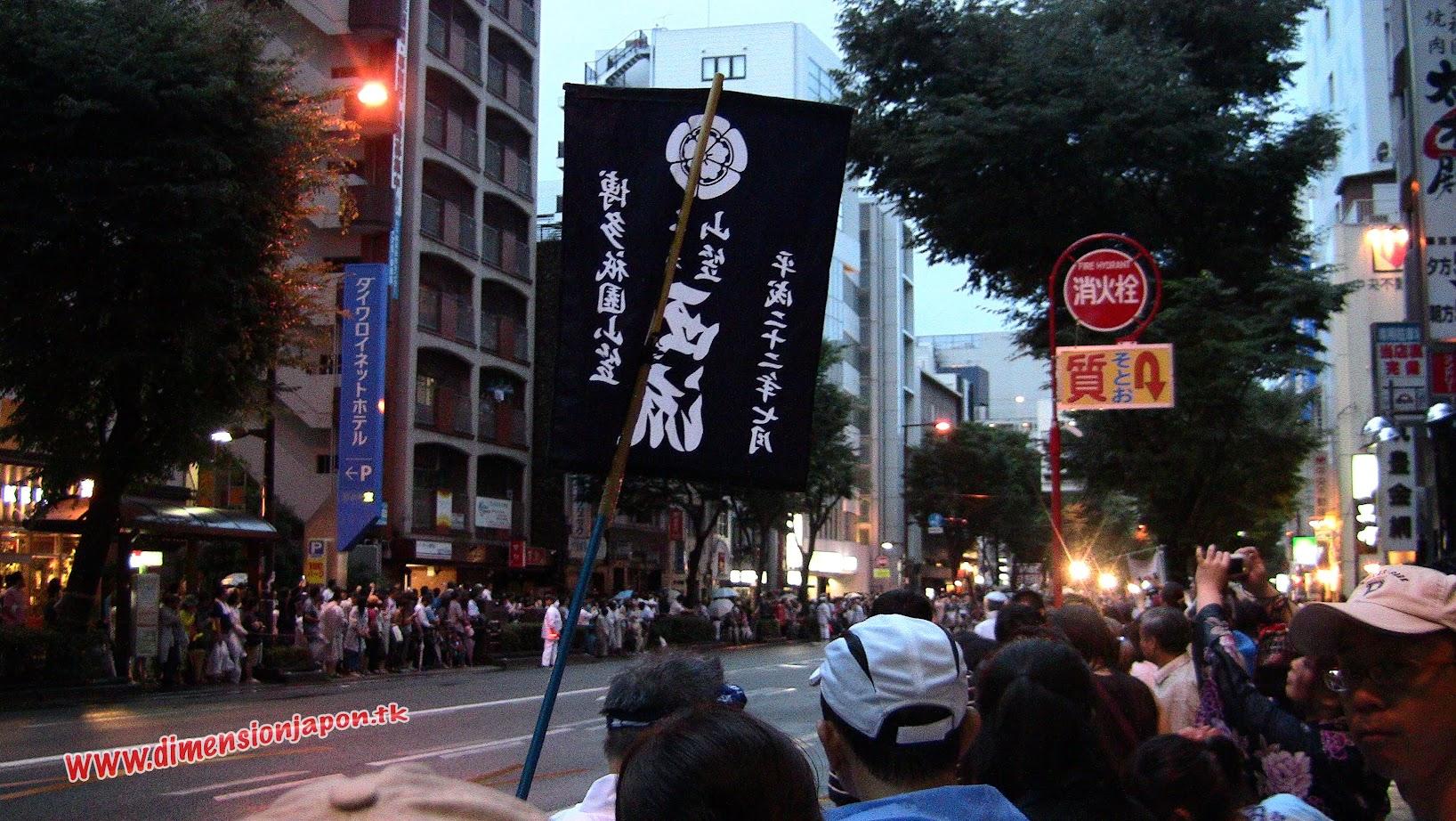 IMG_0538 Festival Yamakasa 2010 (Fukuoka) 15-07-2010