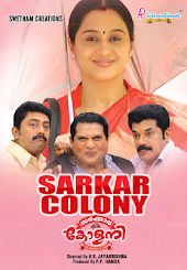 Sarkar Colony