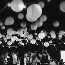 Wedding photographer Natalya Serokurova (sierokurova1706). Photo of 22.09.2016