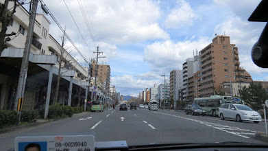 Photo: H3240267 Kioto