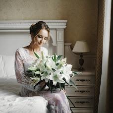Wedding photographer Sergey Gordeychik (fotoromantik). Photo of 26.09.2018