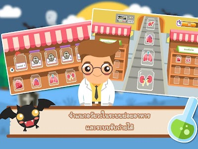 Franken Factory screenshot 7